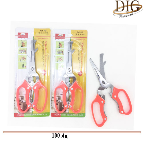 SS00552 KITCHEN SCISSORS