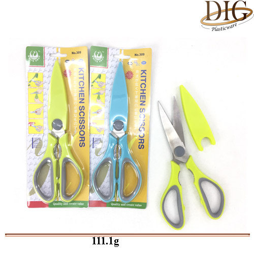 SS00545 SCISSORS W/COVER