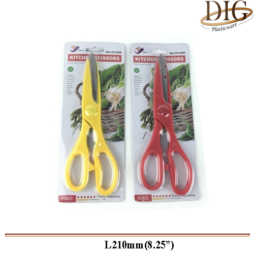 048 KITCHEN SCISSORS