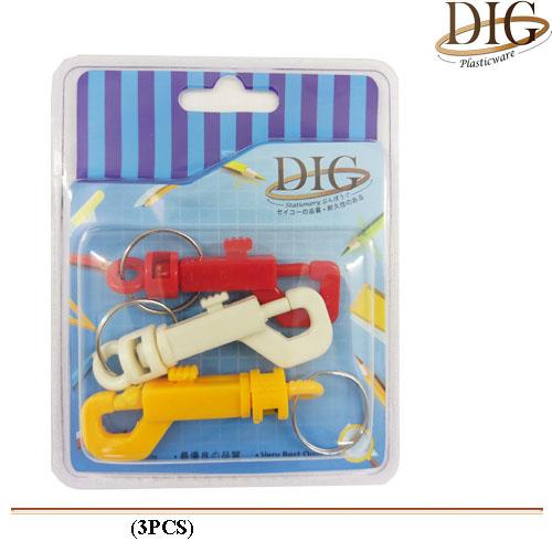 B1010 Key Chain 3pcs