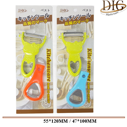 PL0233 PEELER+BOTTLE OPENER