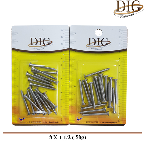 DZ8-1-1/2 DRYWALL SCREWS (50g)