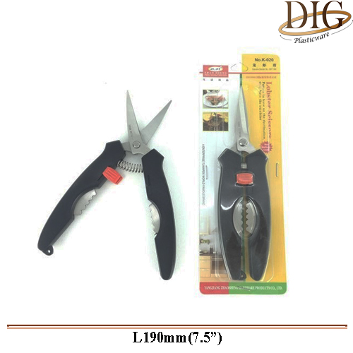 K020 LOBSTER SCISSORS