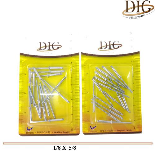 BR8#5 ALLUMINIUM BLIND RIVET 15 PCS